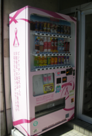 20150725自販機